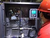 尼龙66盐在线浓度分析仪