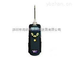 美國華瑞VOC檢測儀PGM-7340  深圳一級代理華瑞氣體