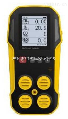 CD4四合一气体检测仪
