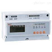 全電參量測量電能表DTSY1352