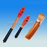 高压验电笔(高低压均可) 型号:SBH69-276HD
