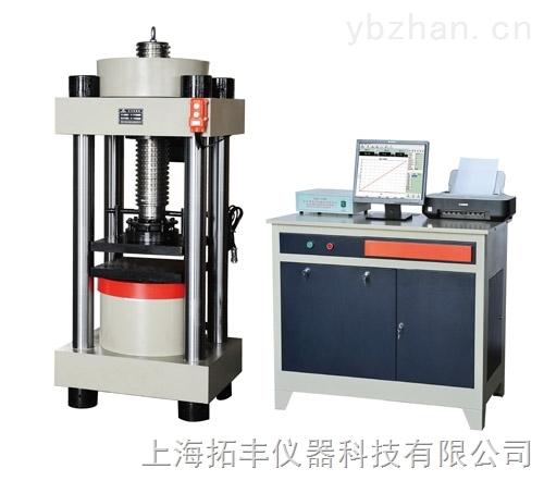 -全自动压力试验机YAW-3000,YAW-2000