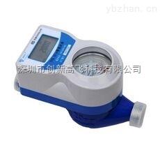 深圳/浴室节水IC卡智能热水表KTA-620