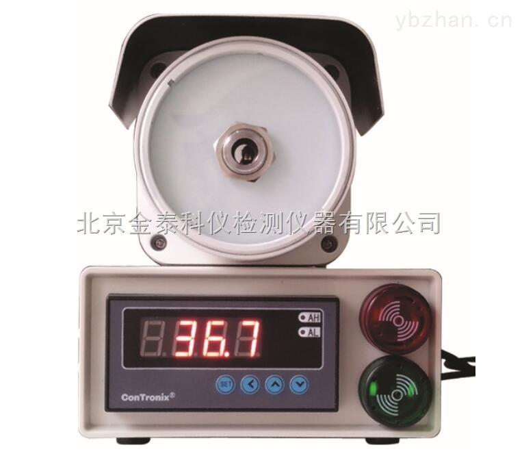 CW110-门式人体红外测温仪专业生产批发