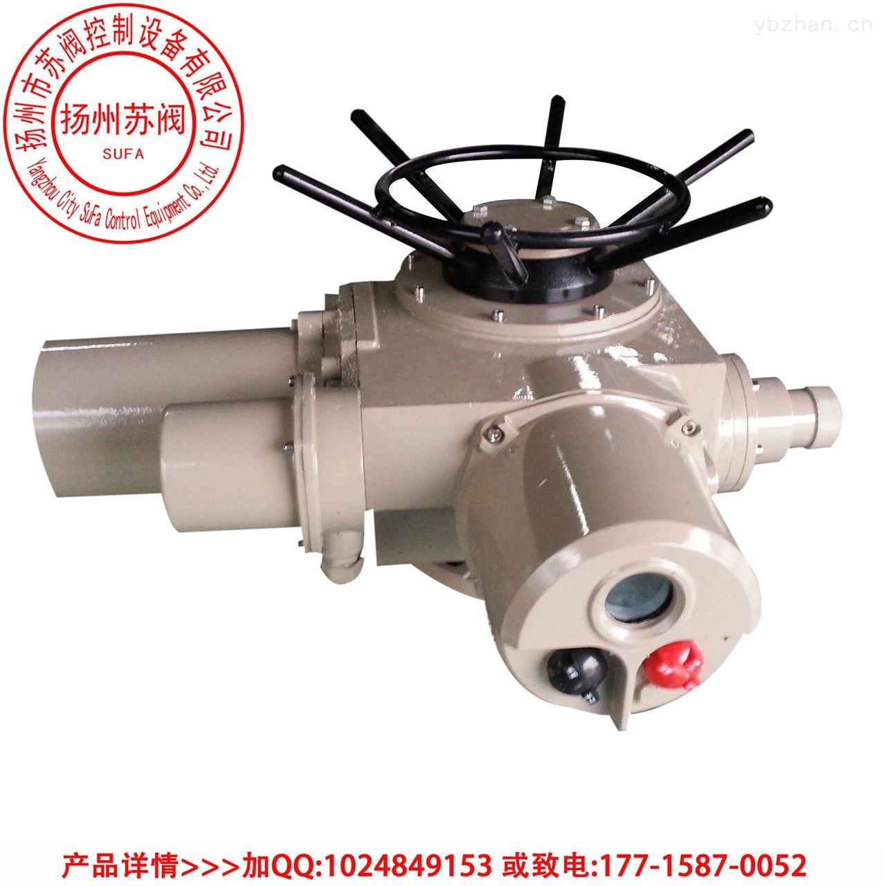 扬州苏阀厂家直销智能型电动执行器