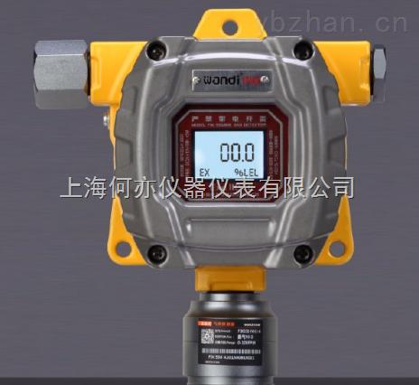 FIX800-CH2O固定在線式甲醛探測器