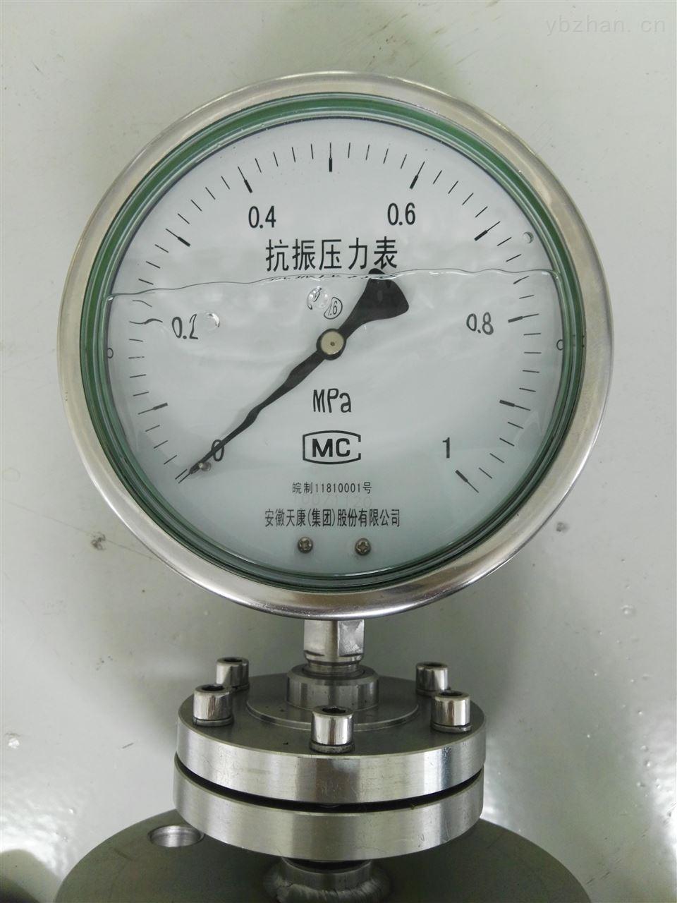 高压耐振型不锈钢隔膜压力表厂家报价