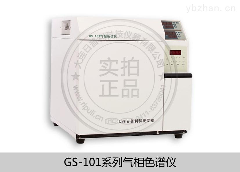 大连煤气分析仪厂家直销GS-101M型