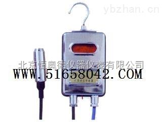 礦用液位傳感器                 ZZ-GUY10
