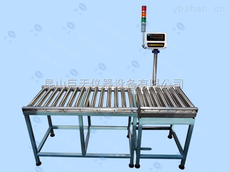 150kg流水线滚轮电子秤,输送带100公斤台秤