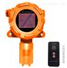 氮氣N2氣體傳感器氮氣傳感器