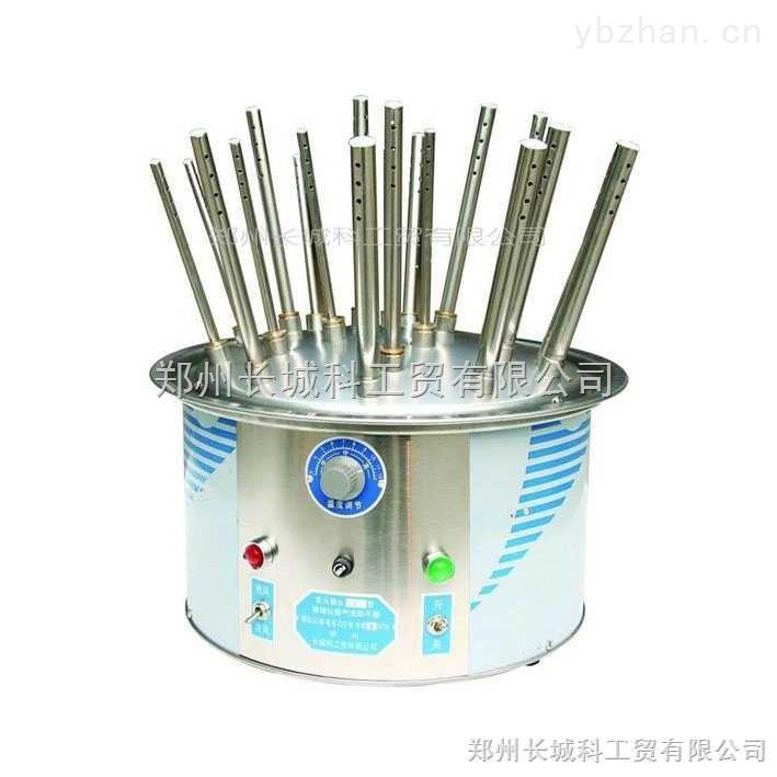 C型玻璃仪器气流快速烘干器*
