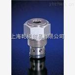 優質HAWE液控單向閥