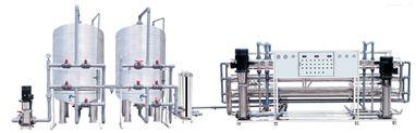 3吨每小时反渗透纯水设备
