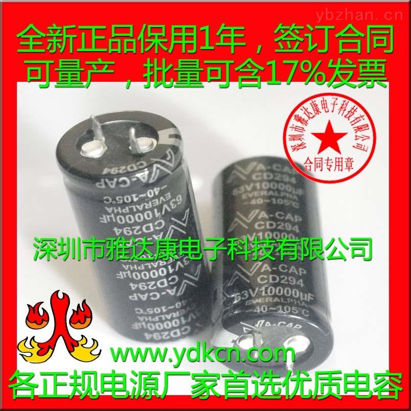 电解电容器400V220UF电容