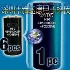 450V22000UF大功率 105°铝电解电容器