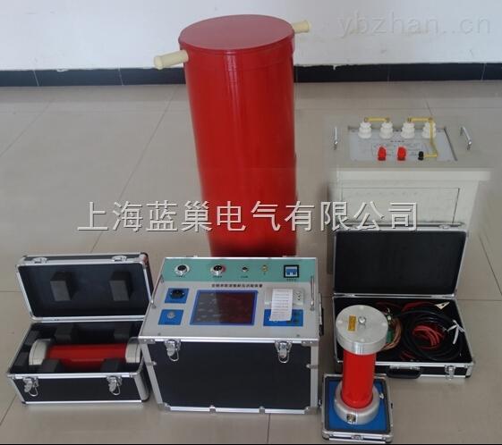 上海生产变频串联谐振成套试验装置