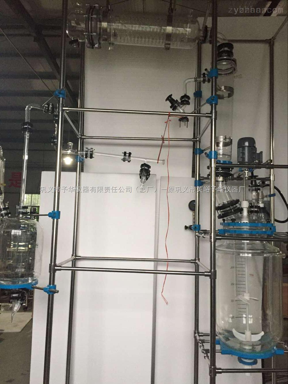 10L双层玻璃精馏反应釜,巩义予华厂可定做各种精馏釜