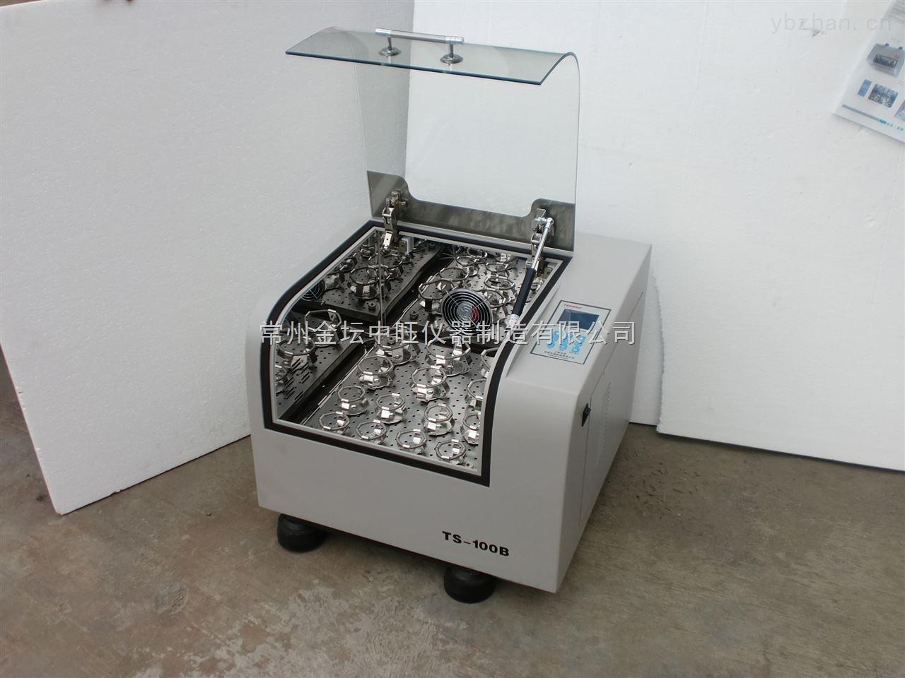 KYC-100B--台式恒温摇床厂家
