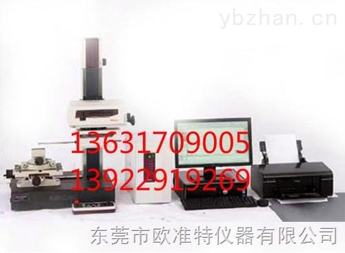 CV-2100M4  CV-2100NR-高精度+高功能+高可操作性三豐輪廓測量儀