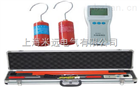 EC-1高压核相仪|核相仪