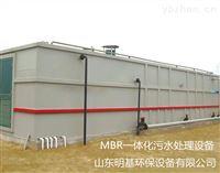 河南安阳市太阳能一体化污水处理设备