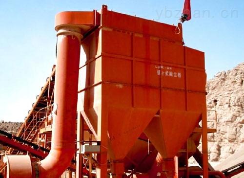 南京矿山除尘器-复合式破碎机机械回转反吹扁袋除尘器