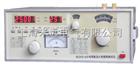 SBJDCS-A介电常数及介质损耗测试仪