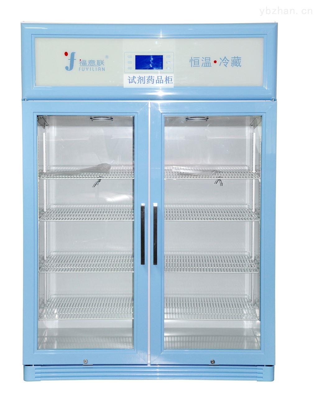 微生物试剂储药柜