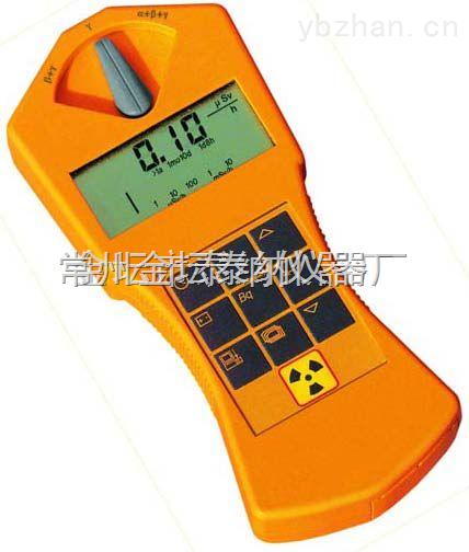 便携式表面污染仪优质供应商