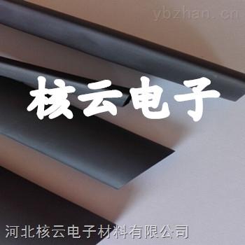 带胶黑色热缩管,防水带胶热缩管,带胶热缩管WOER