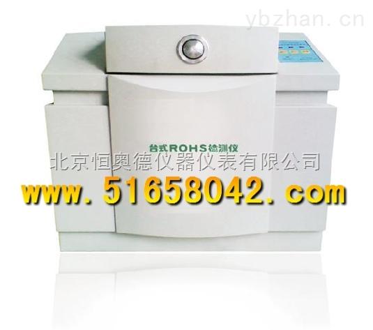 能量色散X熒光分析儀            HA-CIT-3100SYD