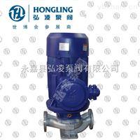 IHG15-80立式单级单吸化工泵