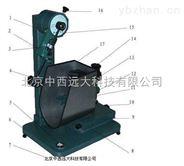 玻璃予值式摆锤冲击仪BGY-1.5升级款