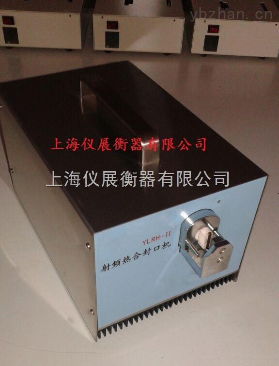 射频封口机(射频热合机)厂家报价