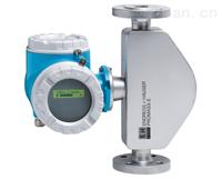 進口E+H電磁流量計特點-測量管道內無阻流件