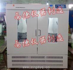 BS-2FS立式恒温恒湿振荡器