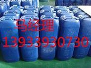 盘锦煤气管路臭味剂研究专利【沈阳红色液体臭味剂质量更好