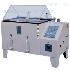 五金件耐腐蝕鹽水噴霧試驗箱/鹽霧環境試驗設備