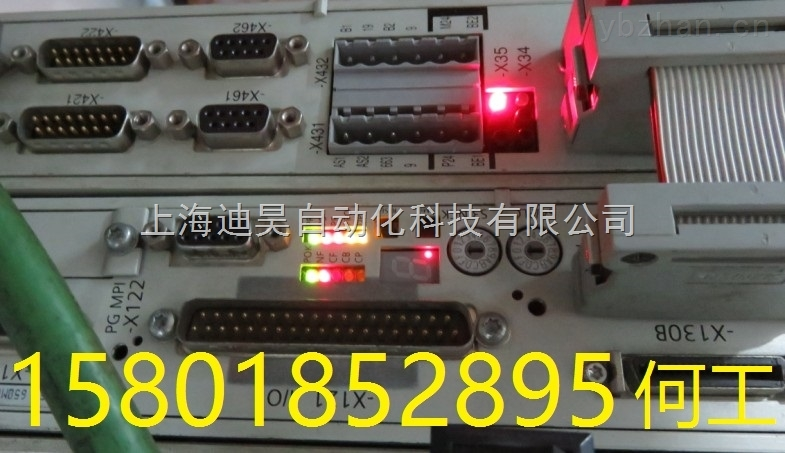 西门子840D数控系统300508维修