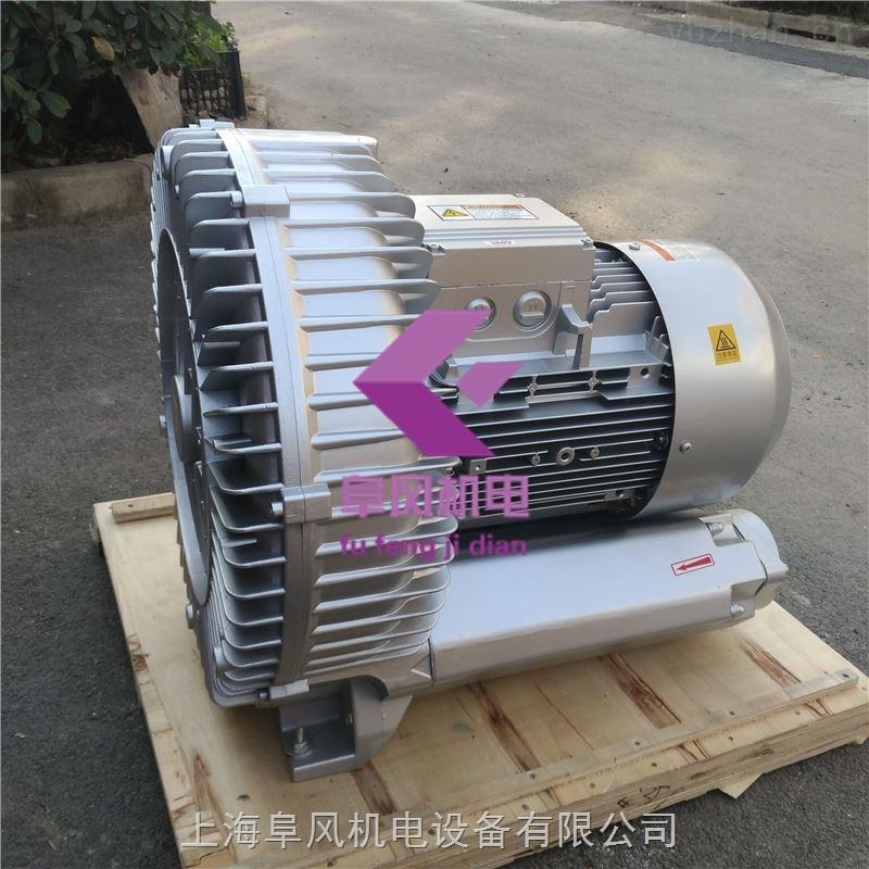 2RB 930-7AH37漩涡式气泵18.5kw