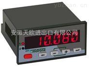 motrona监视器--安徽天欧双十二优质推荐-特价供应