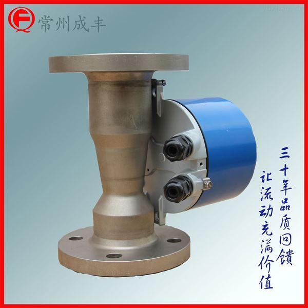 第三代金属管浮子流量计优势