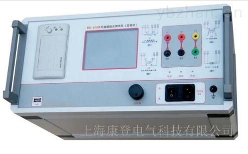 BC-802B 變頻互感器綜合測試儀