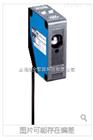订货号: 6048067现货西克 WTT280L-2N1531漫反射式光电传感器