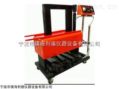 力盈高品质轴承加热器ZMH2000