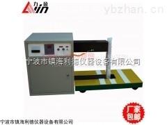 力盈多功能重型轴承加热器BGJ-20-4