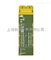 德国PILZ安全控制器/皮尔兹安全 I/O 模块