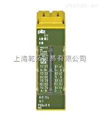 311041德PILZ安全控制器/皮尔兹安全 I/O 模块