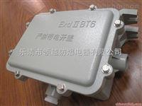 BAZ51防爆镇流器箱